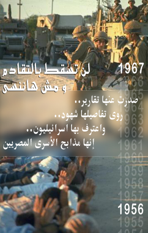 Arabic banner 2